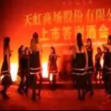 女子踢踏舞