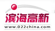 中国网-滨海高新