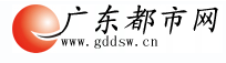 广东都市网