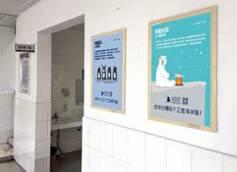 中小学框架广告-广州/深圳
