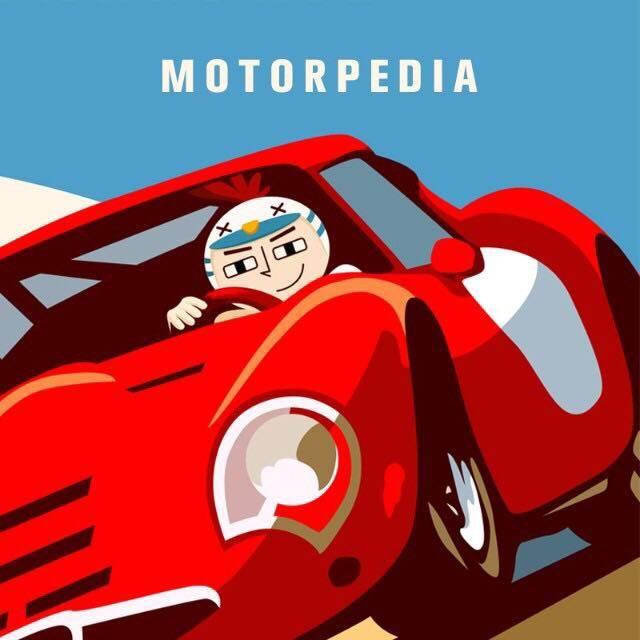 维机百科Motorpedia