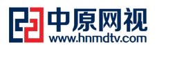 中原网视台