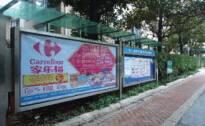 广州社区户外广告