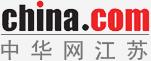 中华网江苏