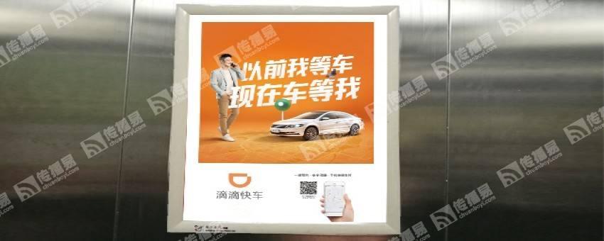 十堰市电梯框架广告