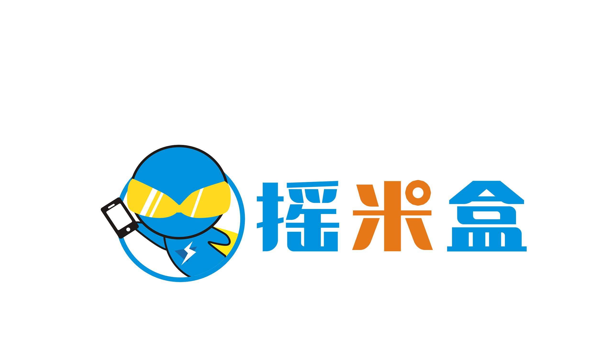 公众号加粉+三大运营商WIFI模式