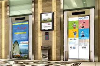 十堰市电梯门广告