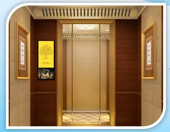 北京电梯液晶电视广告位