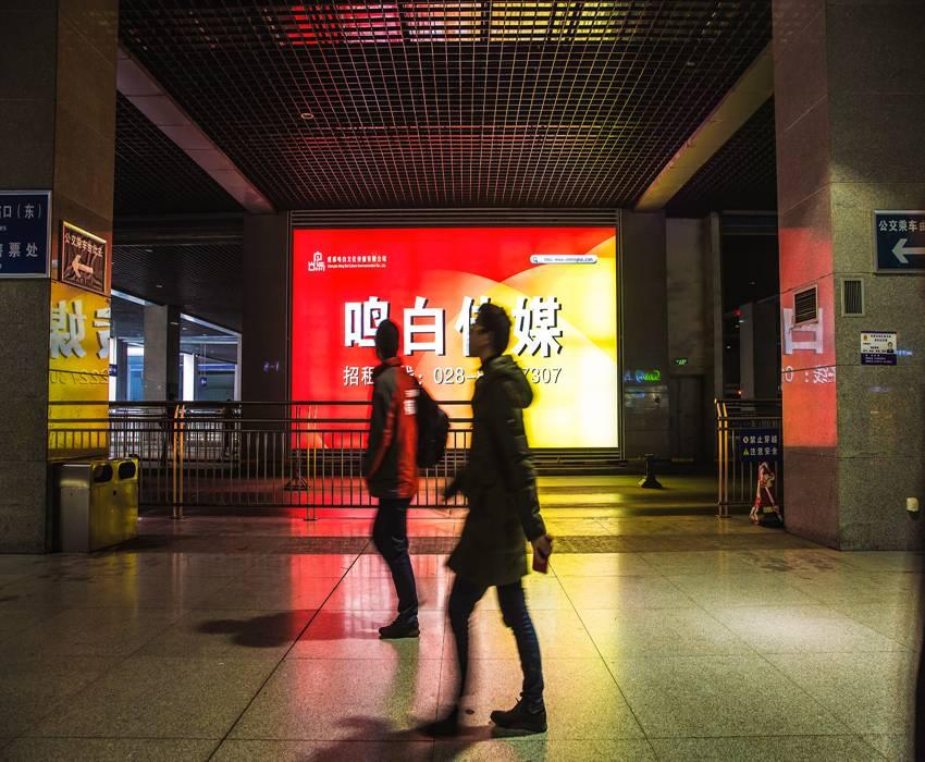 成都东站高铁地铁东广场(公交换乘中间)拉布灯箱