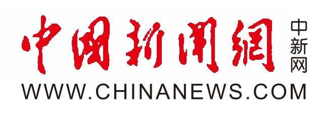 中国新闻网财经首页+首发