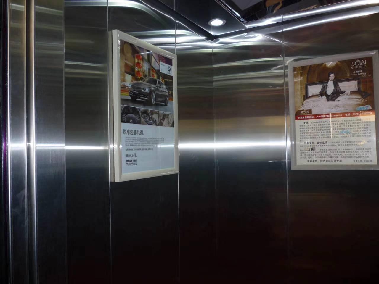 浙江金华电梯框架广告(100面起投)