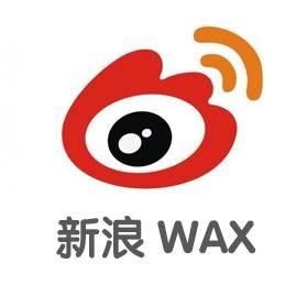 新浪WAX充值一万,传播易赠送2500 实际到账12500