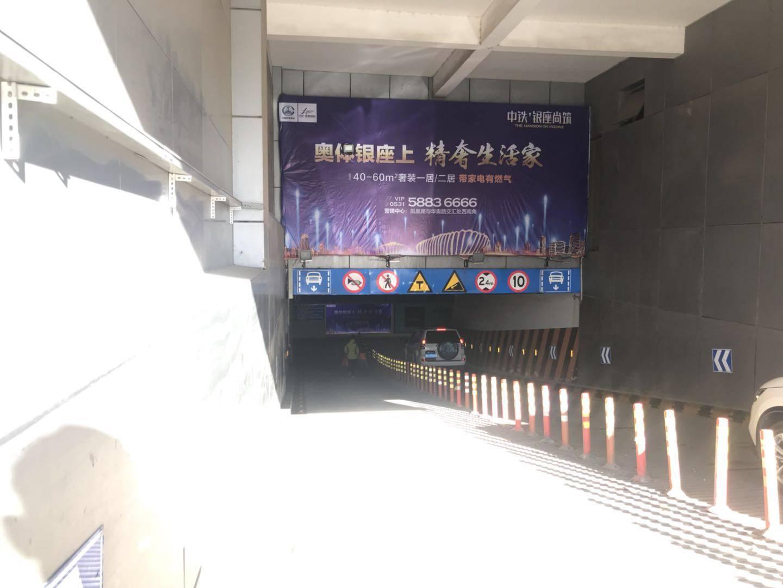 济南高端购物中心停车场灯箱