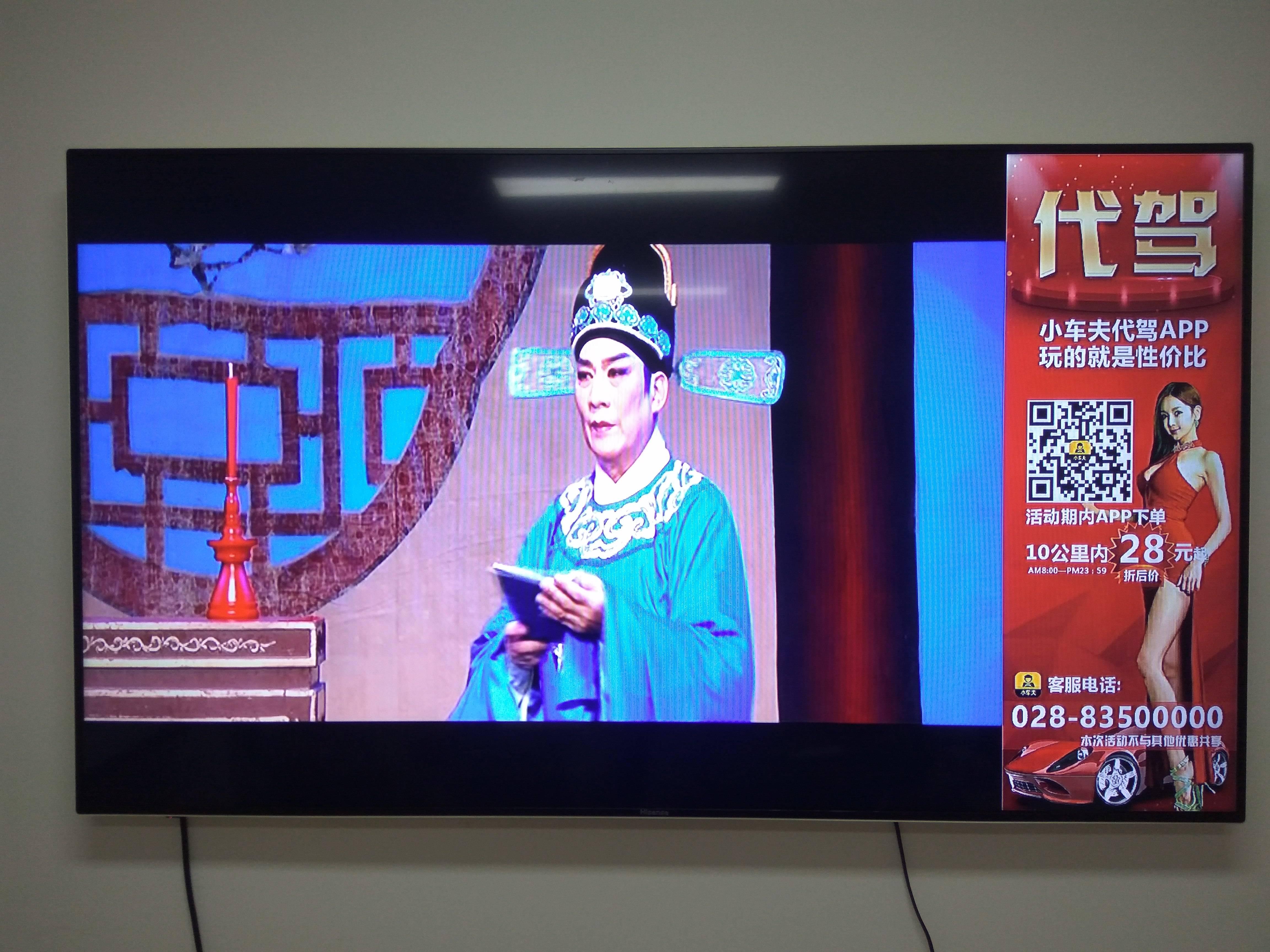 成都KTV插屏广告