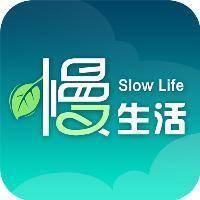 SlowLife慢生活
