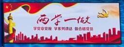 杭州(彭埠)收费站LED屏广告
