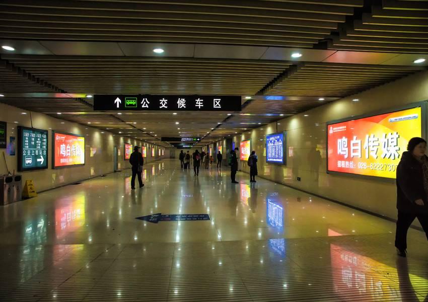 成都高铁地铁东广场嵌入式灯箱