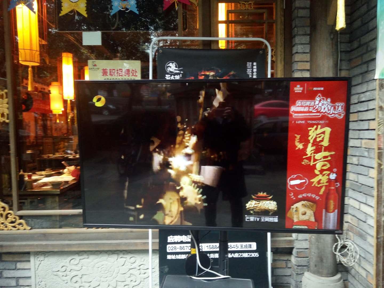 成都餐饮茶楼大堂电视插屏广告