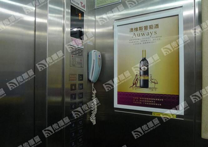 济南电梯框架广告(100框起投)