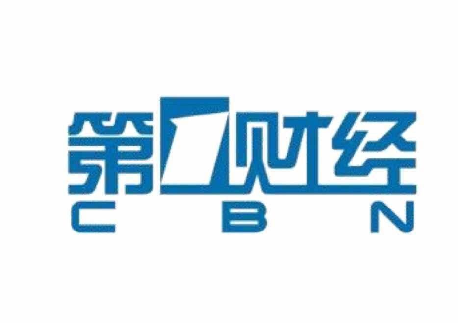 上海电视台《财经新视角》