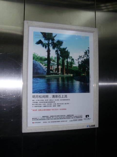 廊坊电梯广告(100框起投)