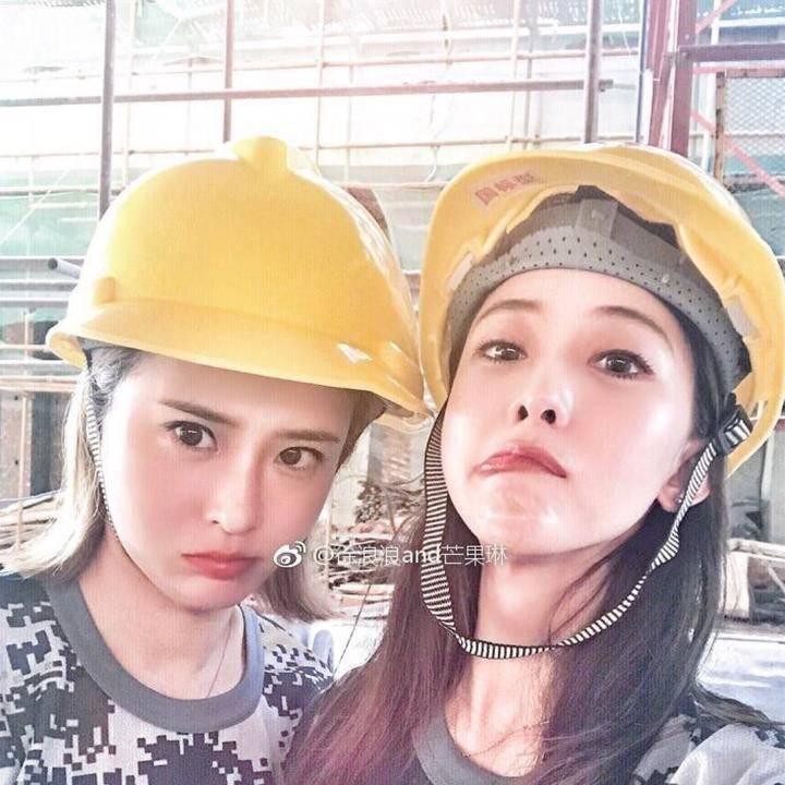 徐浪浪and芒果琳