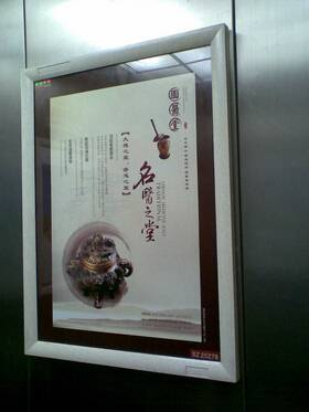 马鞍山电梯广告(100框起投)