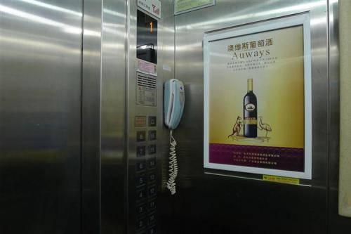 淮南电梯广告(100框起投)
