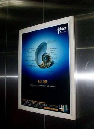 自贡电梯广告(100框起投)