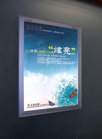 青岛电梯广告(100框起投)