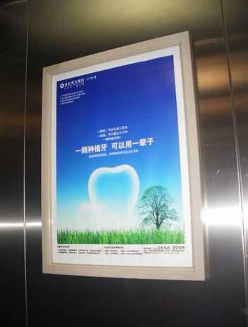 淮安电梯广告(100框起投)
