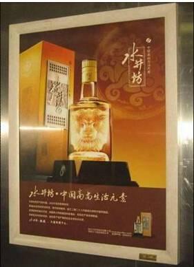 广安电梯广告(100框起投)