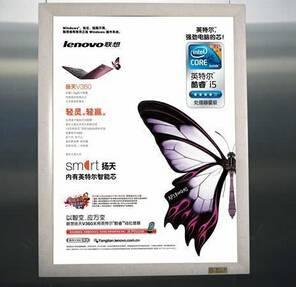 邵阳电梯广告(100框起投)