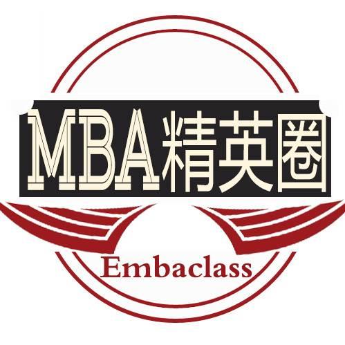 MBA精英圈