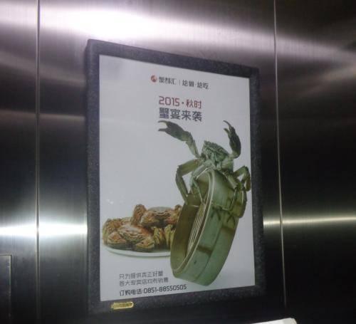 毕节电梯广告(100框起投)