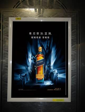 海口电梯广告(100框起投)