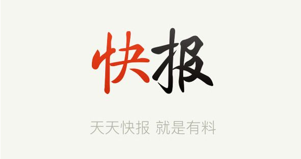 苏苏报财经