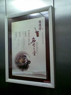 黄冈电梯广告(100框起投)