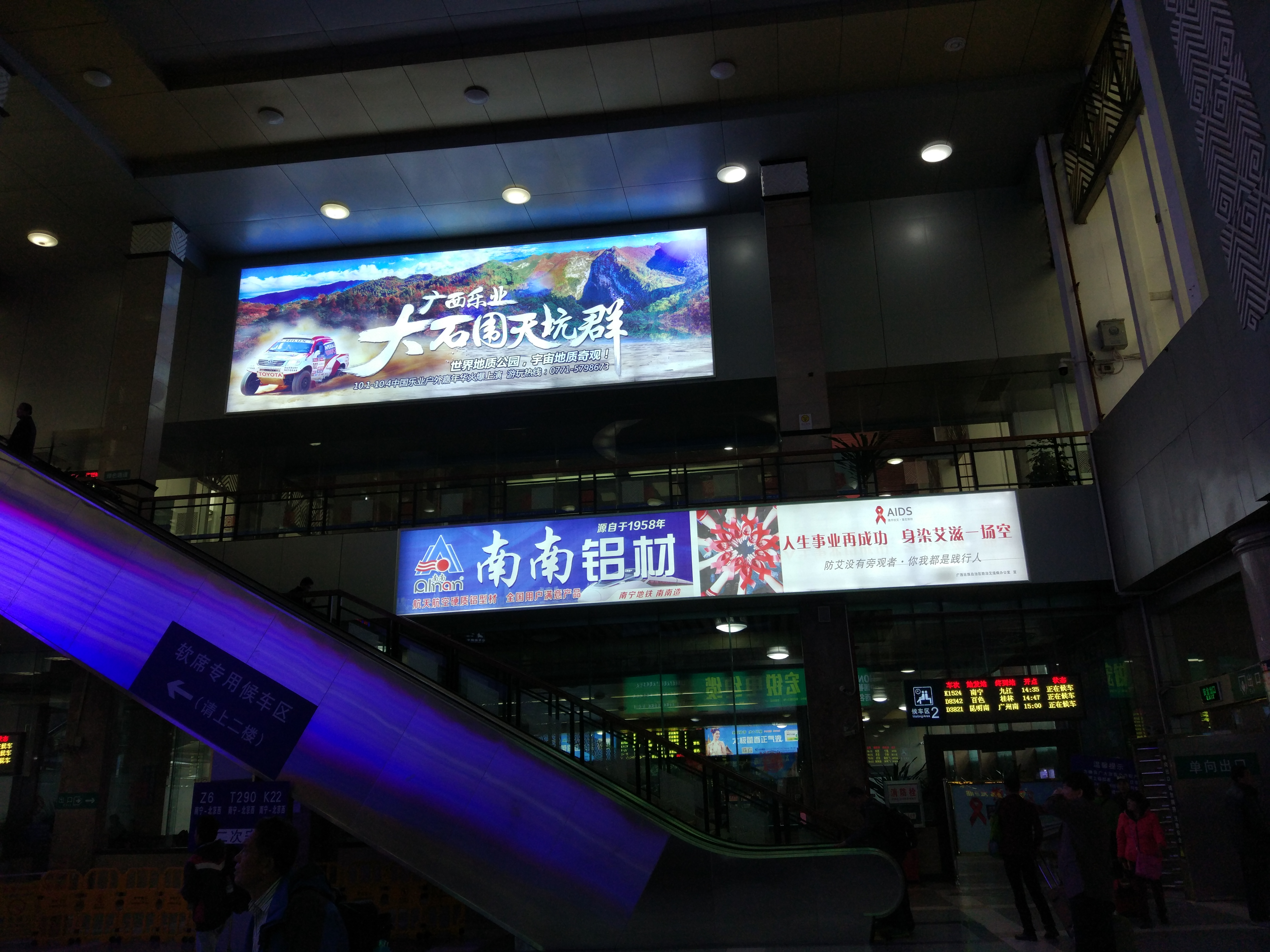 广西南宁站火车站高铁站媒体资源进站大厅平面灯箱广告