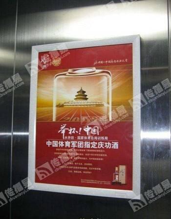 惠州电梯框架广告(100框起)