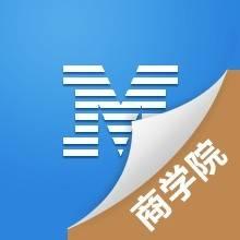 MBA智库商学苑