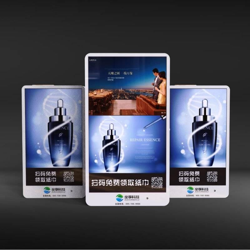 深圳宝安区共享节纸机广告