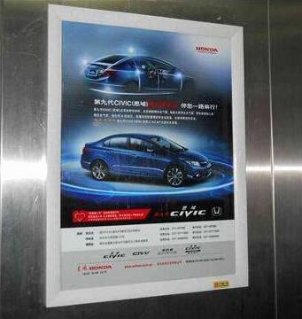 淄博电梯框架广告(100框起投)
