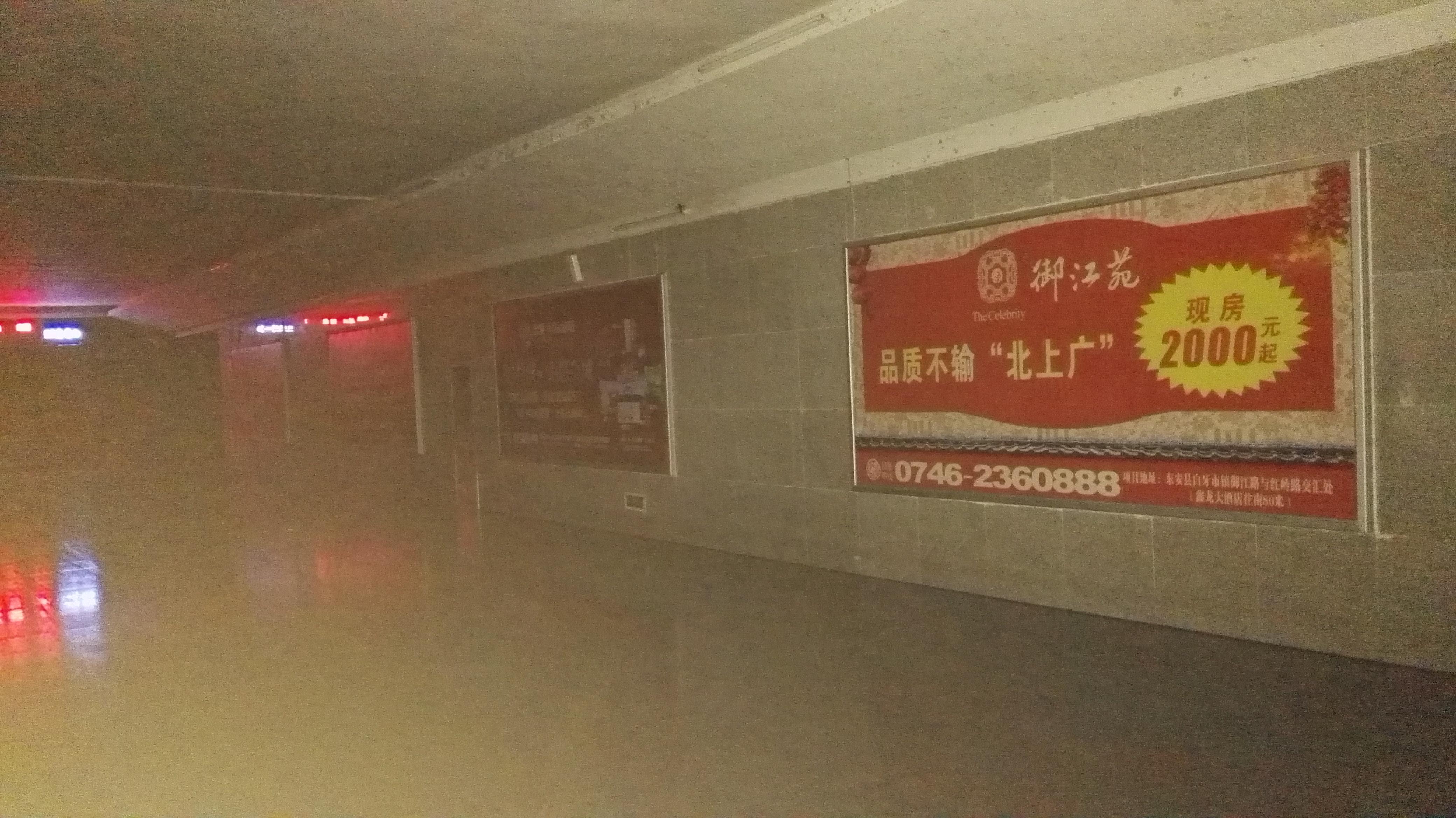 广西桂林市东安东站火车站高铁站地下通道灯箱媒体广告位
