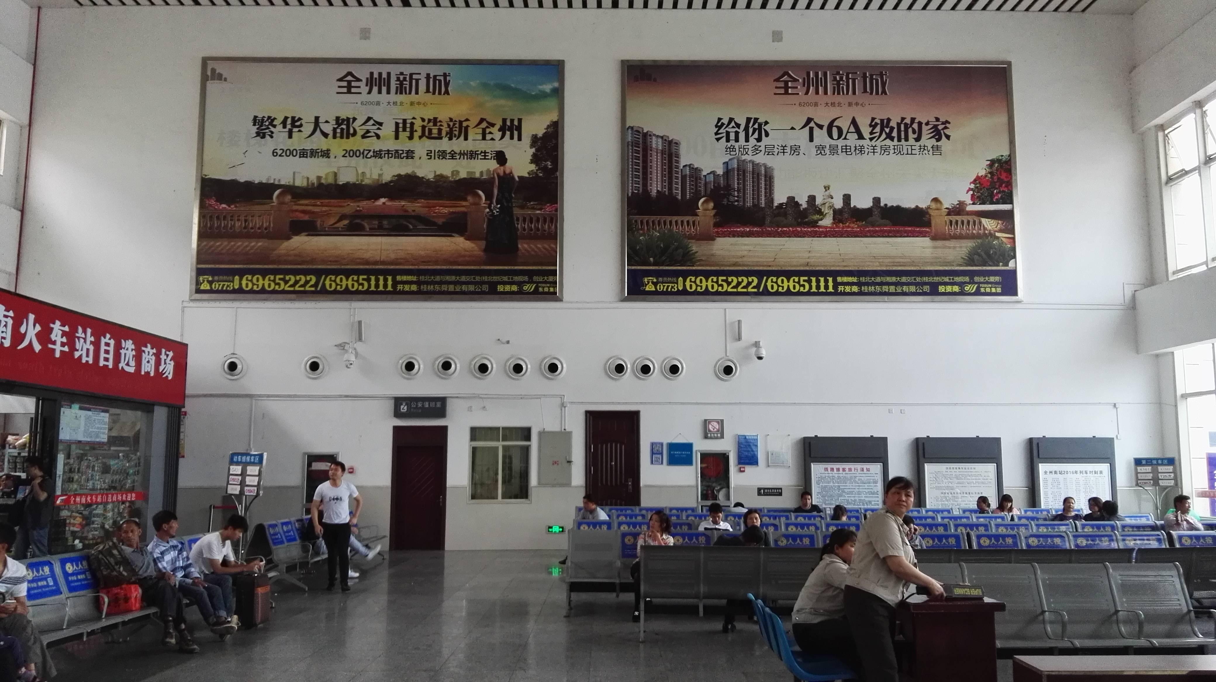 广西桂林市全州南站火车站高铁站候车大厅灯箱媒体广告位