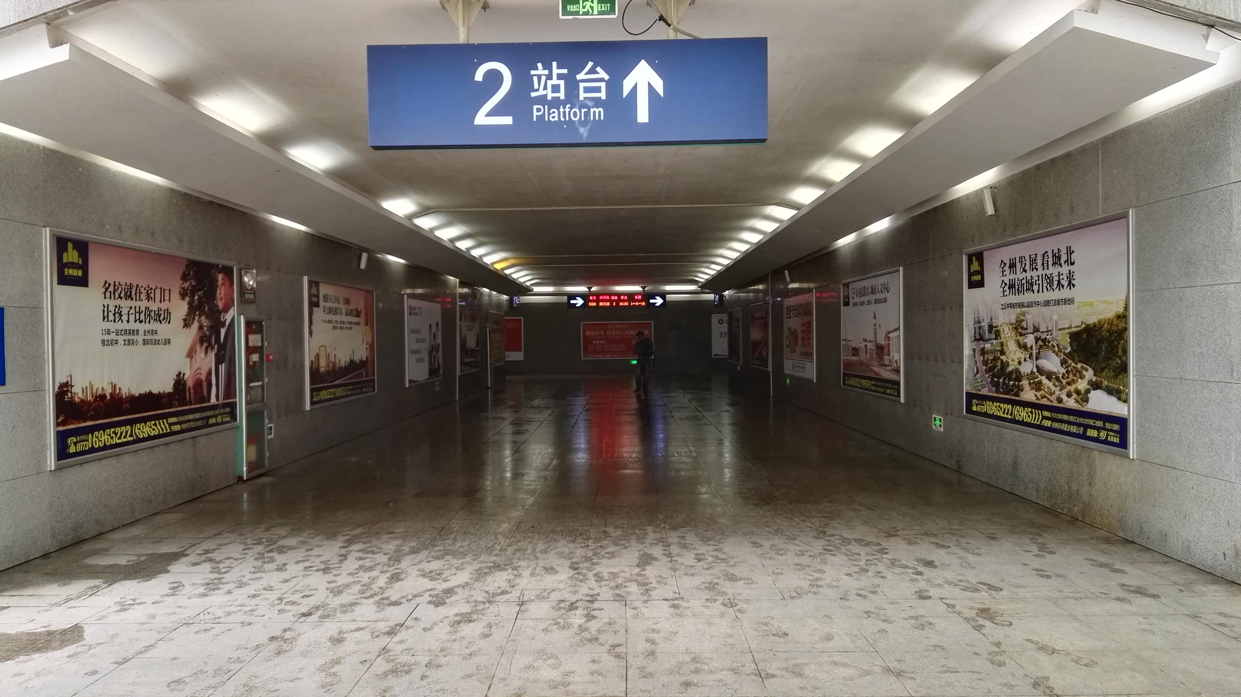 广西桂林市全州南站地下通道灯箱媒体广告位