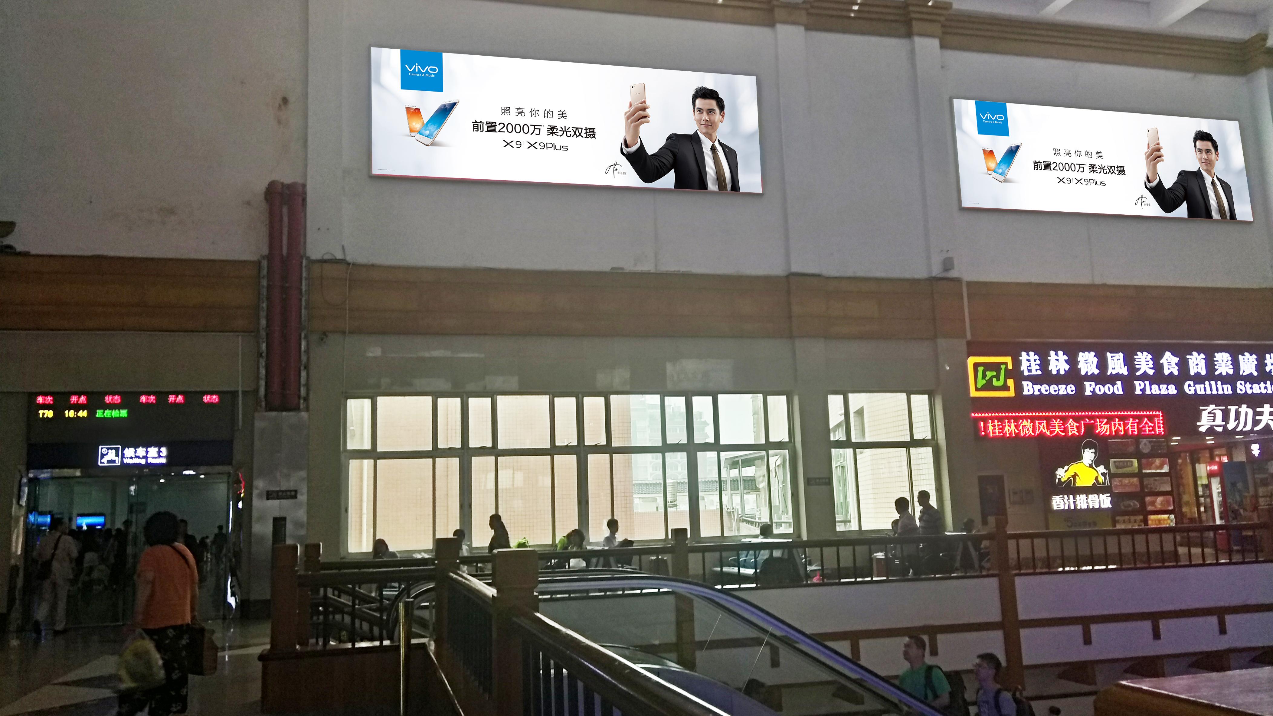 广西桂林市桂林北站火车站高铁站候车大厅灯箱媒体广告位