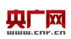 央广网新闻