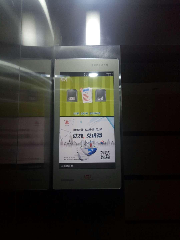 浙江金华电梯框架广告