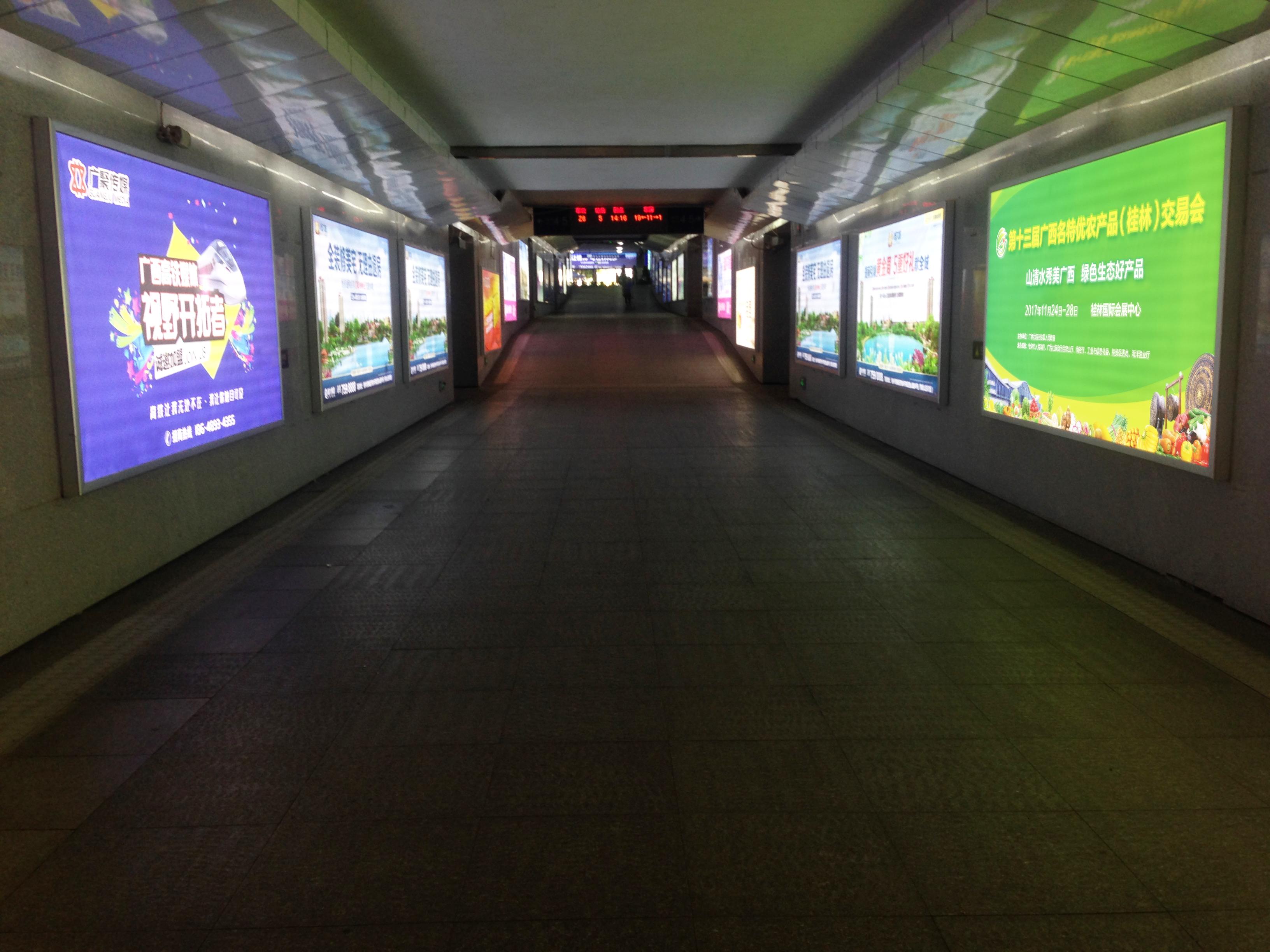 广西桂林市桂林站地下通道灯箱媒体广告位